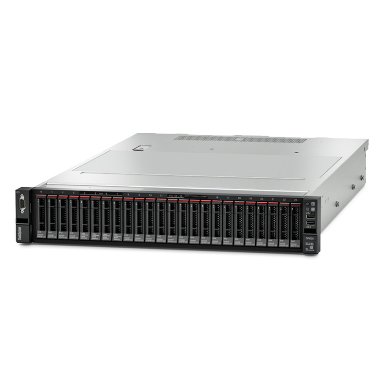 Lenovo Rack-Server SR650